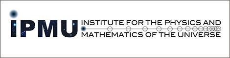 東京大学 国際高等研究所 カブリ数物連携宇宙研究機構